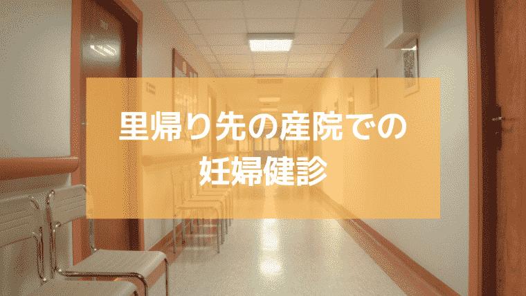f:id:kumataro67:20210601221115p:plain