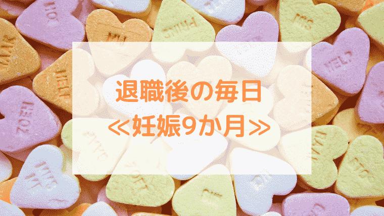 f:id:kumataro67:20210602143503p:plain