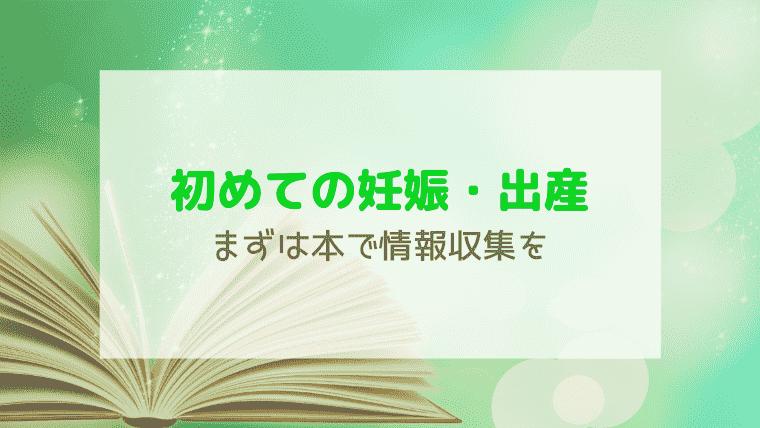 f:id:kumataro67:20210602151547p:plain