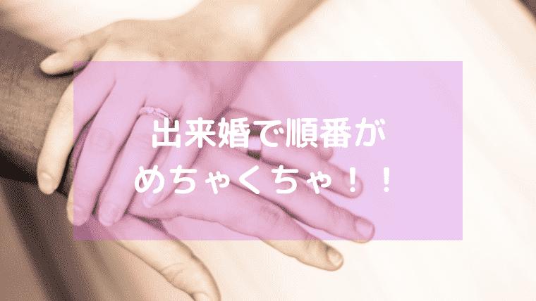 f:id:kumataro67:20210602154326p:plain