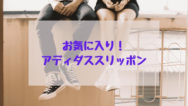 f:id:kumataro67:20210602162617p:plain
