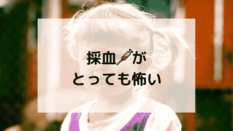 f:id:kumataro67:20210602230642p:plain