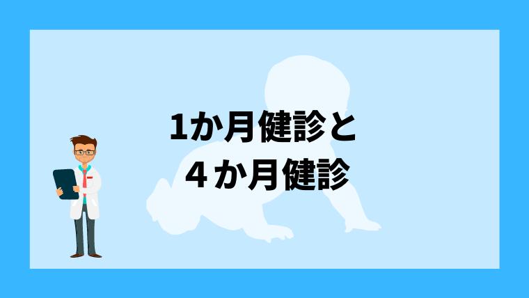 f:id:kumataro67:20210604220908p:plain