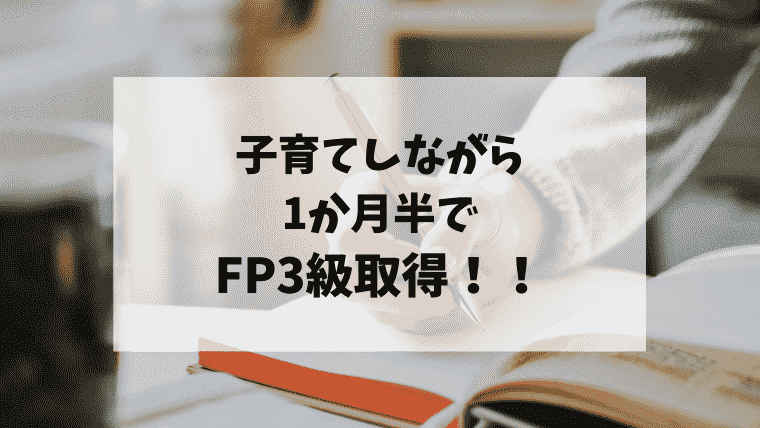 f:id:kumataro67:20210617144316p:plain