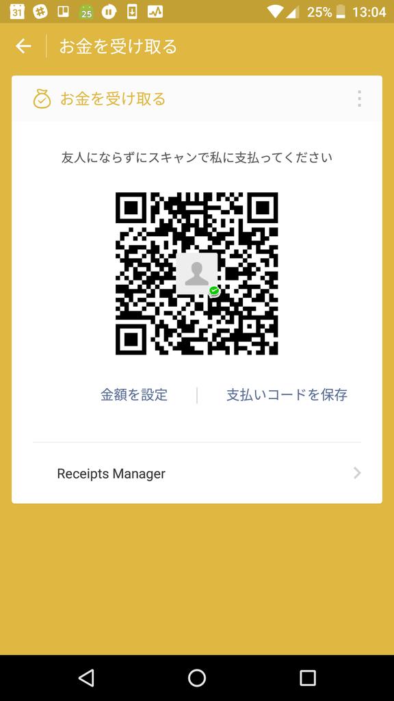 f:id:kumatira:20180911224359p:plain