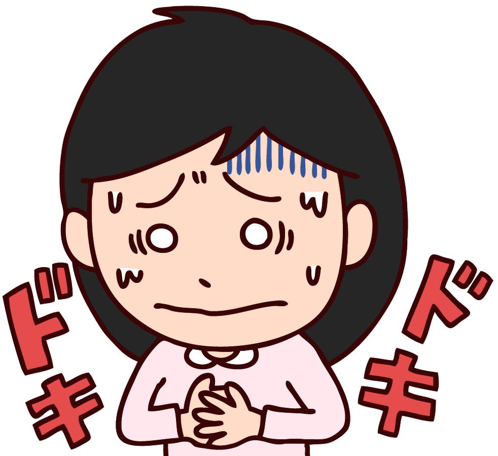 f:id:kumato117:20180405202831p:plain