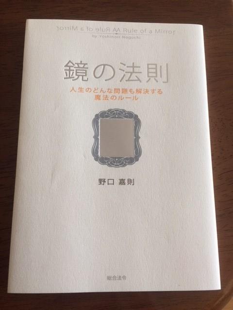 f:id:kumato117:20180419160959j:plain