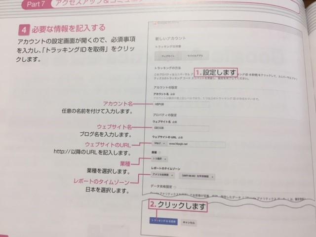 f:id:kumato117:20180527182741j:plain