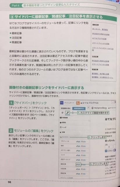 f:id:kumato117:20180602221551j:plain