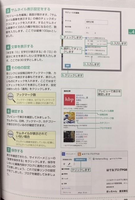 f:id:kumato117:20180602221741j:plain