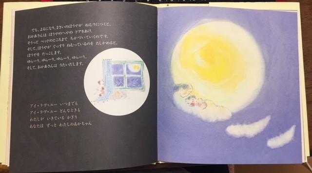 f:id:kumato117:20180614231059j:plain