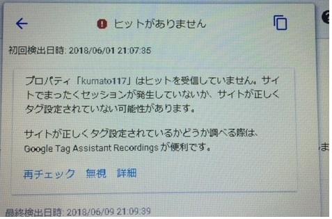f:id:kumato117:20180615225440j:plain