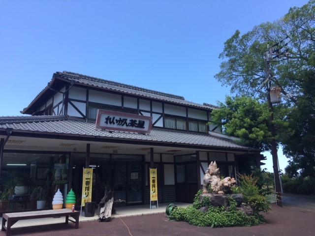 f:id:kumato117:20180617003144j:plain