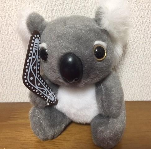 f:id:kumato117:20180810181848j:plain