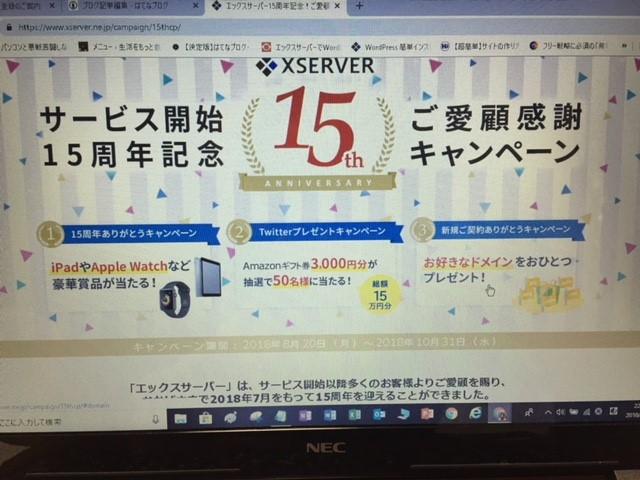 f:id:kumato117:20181002233500j:plain