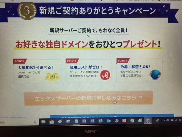 f:id:kumato117:20181002234746j:plain