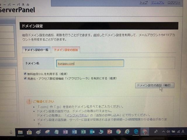 f:id:kumato117:20181008153454j:plain