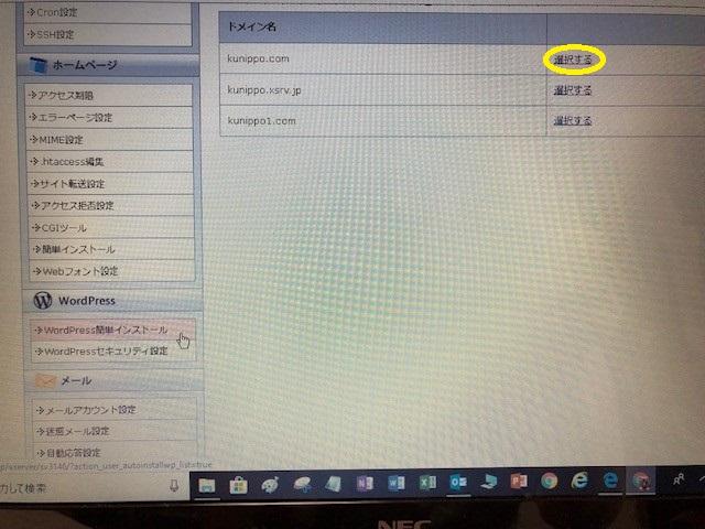 f:id:kumato117:20181008224011j:plain
