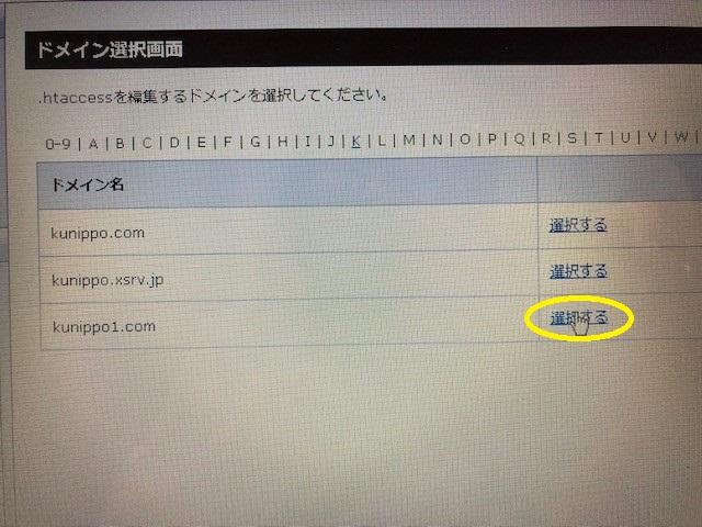 f:id:kumato117:20181011182925j:plain
