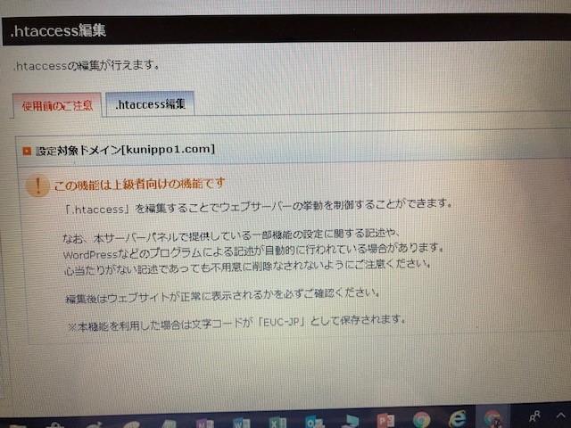 f:id:kumato117:20181011183000j:plain