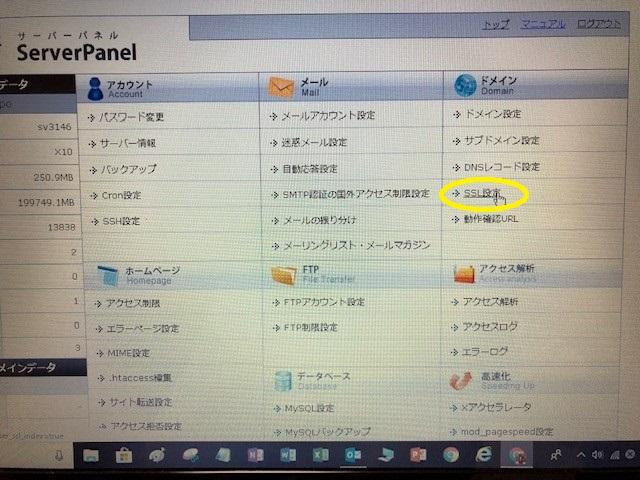 f:id:kumato117:20181011230242j:plain
