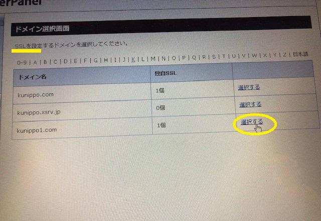 f:id:kumato117:20181011235340j:plain