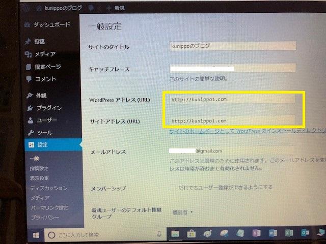 f:id:kumato117:20181012125332j:plain