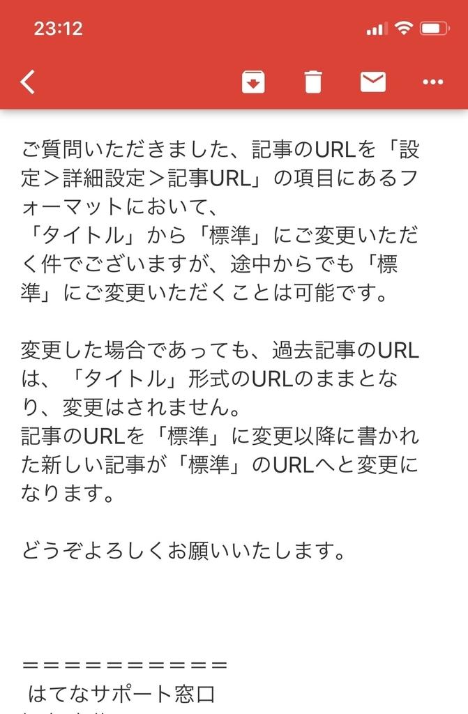 f:id:kumato117:20181026232759j:plain