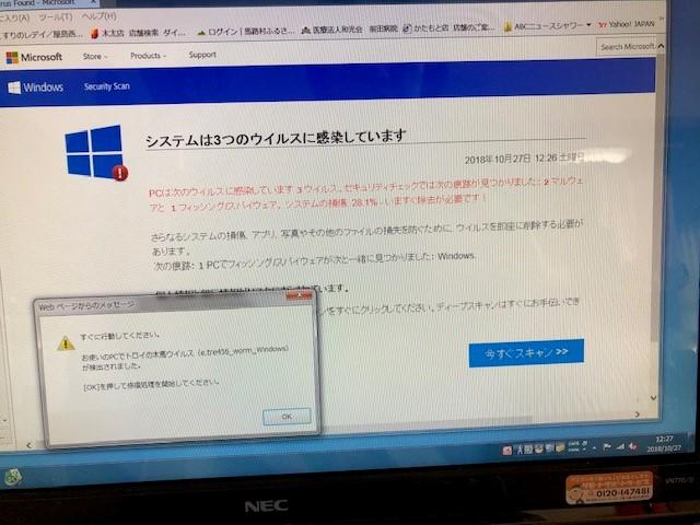 f:id:kumato117:20181027170040j:plain