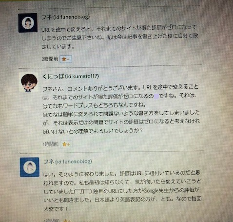 f:id:kumato117:20181030154529j:plain