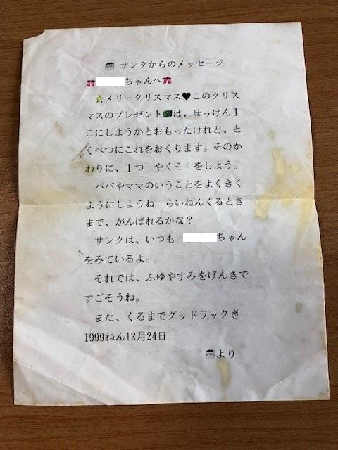 f:id:kumato117:20181115161826j:plain