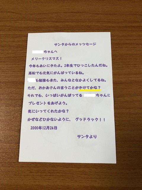 f:id:kumato117:20181115161920j:plain