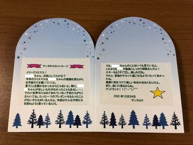 f:id:kumato117:20181115205549j:plain