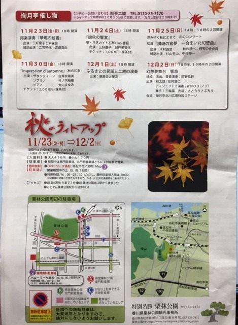 f:id:kumato117:20181129230718j:plain
