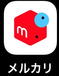 f:id:kumato117:20181222000935p:plain
