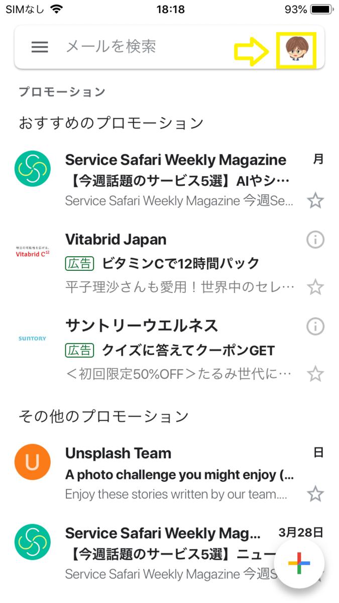 f:id:kumato117:20190405121710p:plain