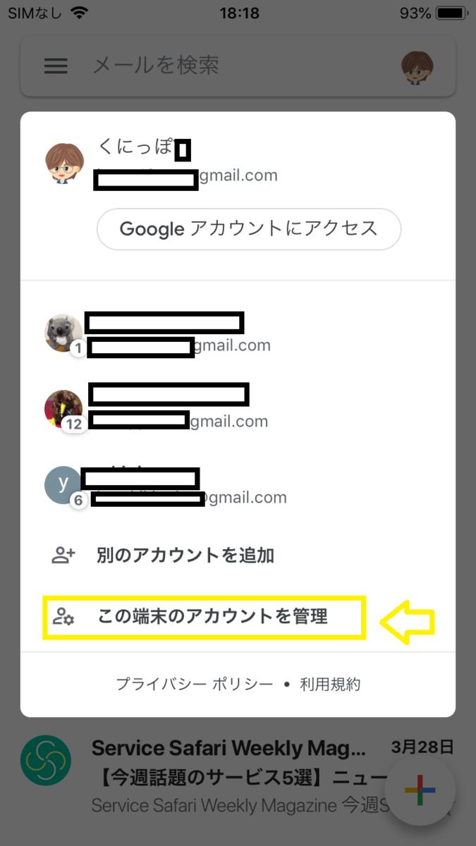 f:id:kumato117:20190406024747p:plain