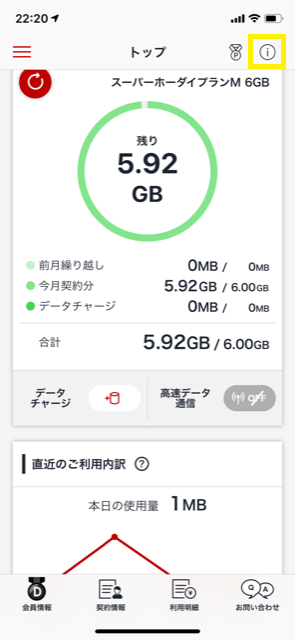 f:id:kumato117:20190422225104p:plain