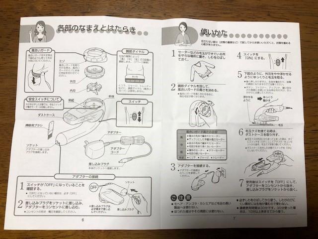 f:id:kumato117:20190512230621j:plain