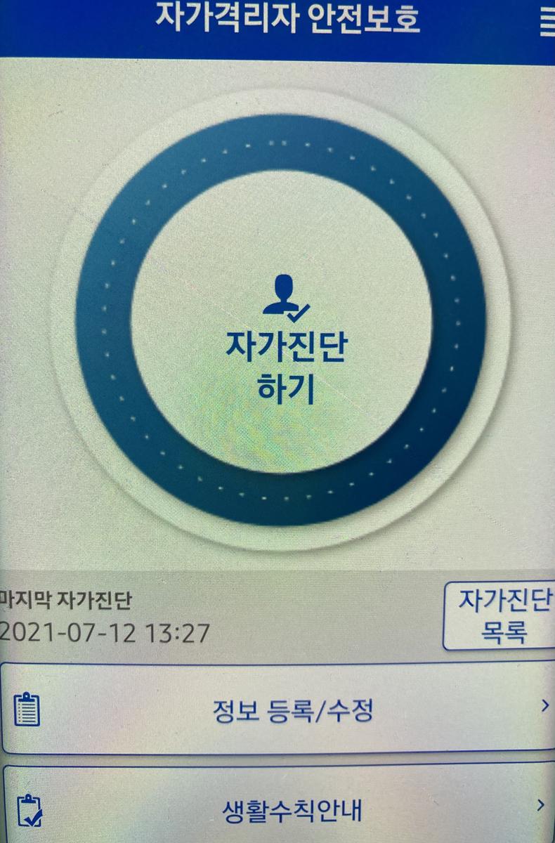 f:id:kumawaka:20210712174220j:plain