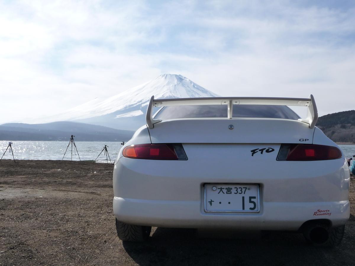 f:id:kumawo0017:20090212135026j:plain