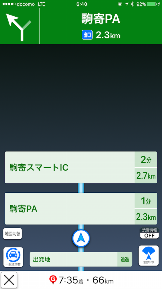 f:id:kumawo0017:20160613212521p:plain