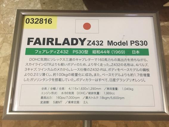 f:id:kumawo0017:20161106130139j:plain