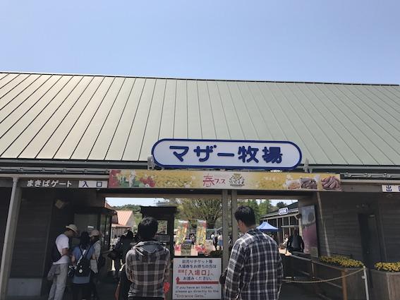 f:id:kumawo0017:20170430120149j:plain