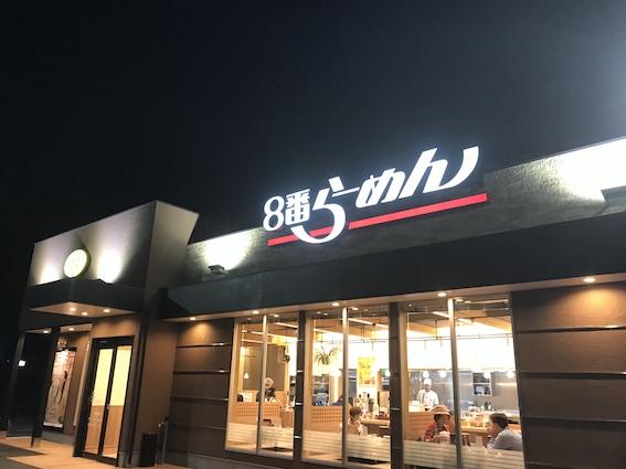 f:id:kumawo0017:20170520223754j:plain