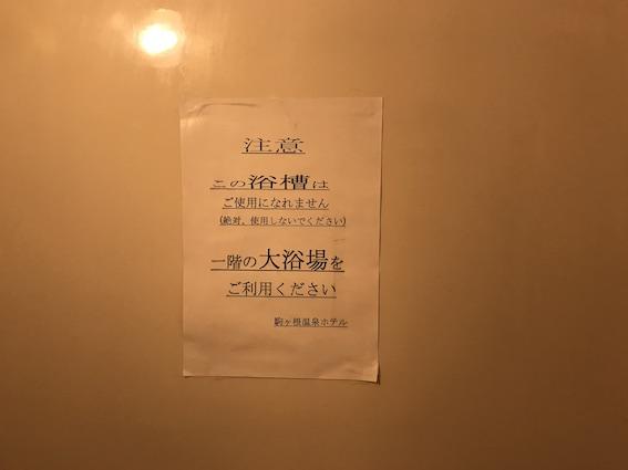 f:id:kumawo0017:20170521075651j:plain