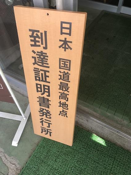 f:id:kumawo0017:20170521152624j:plain