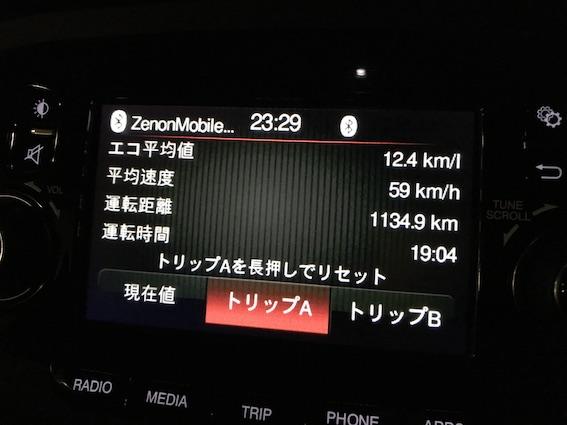 f:id:kumawo0017:20170521232925j:plain