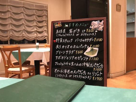 f:id:kumawo0017:20170527195327j:plain