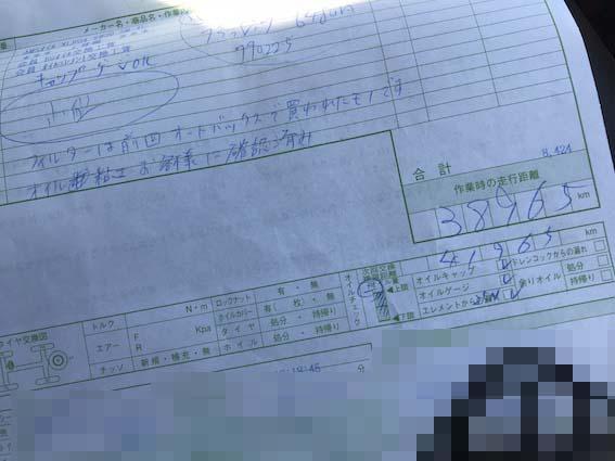 f:id:kumawo0017:20171213095324j:plain